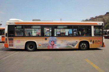 澳門巴士車身