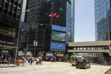 環球商場大屏幕廣告-江西旅遊