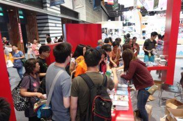 第29屆香港國際旅遊展