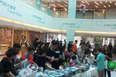 美麗中國之旅-宣傳活動-屯門時代廣場