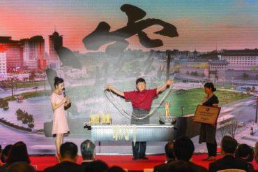 文化陝西-香港推介會