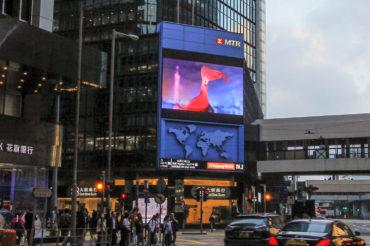 環球商場大屏幕廣告-中國文化和旅遊部