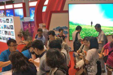 第30屆香港國際旅遊展