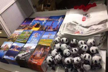 美麗中國之旅-宣傳活動 - 小西灣廣場