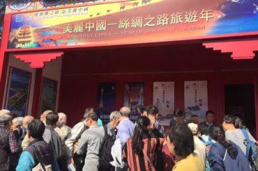 第51屆香港工展會